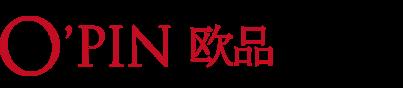 深圳欧品贸易有限公司