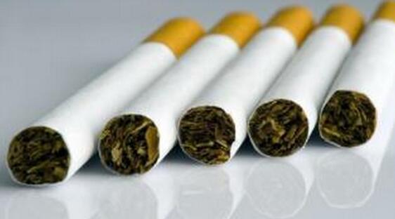 烟草零售RFID手持终端管理