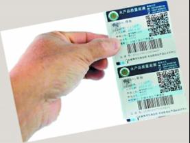 消毒供应中心RFID手持终端管理