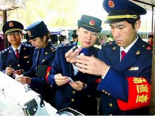 工商巡查执法IC卡手持机解决方案