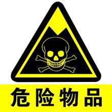 危险品工厂防爆手持机巡检方案