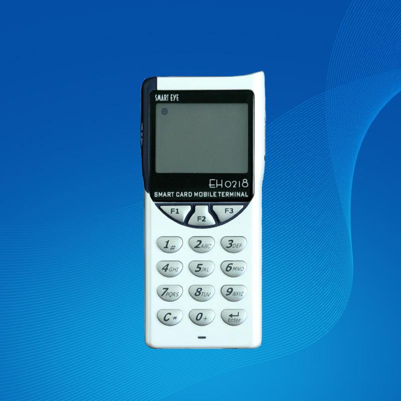 EH-0218 接触式IC卡手持机