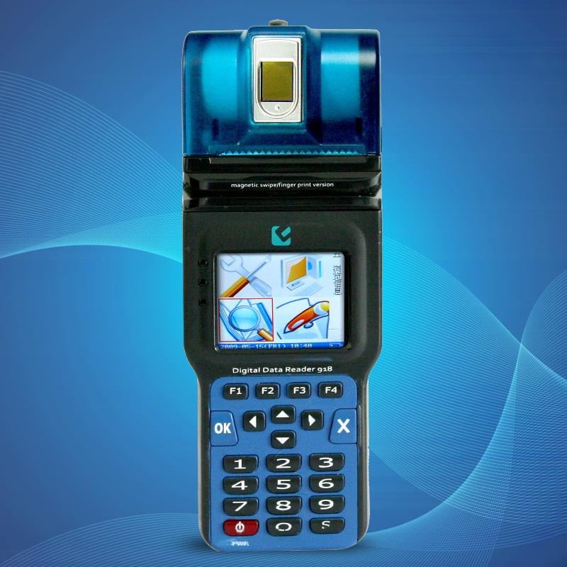 EH-0818多功能手持机
