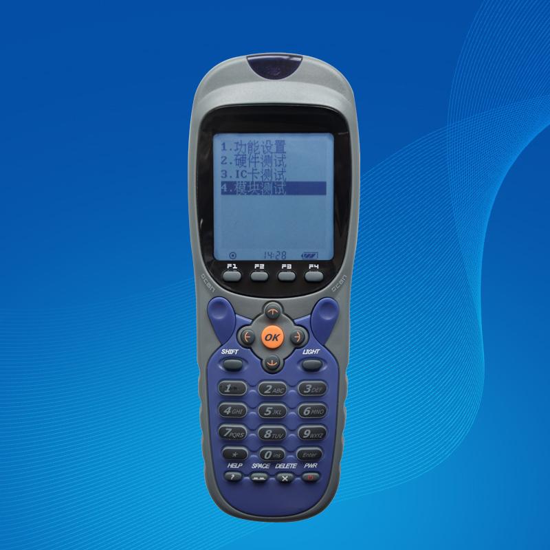 EH-0518 条码丨RFID手持终端