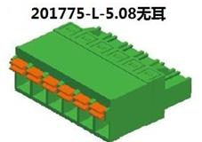 201775-L-5.08