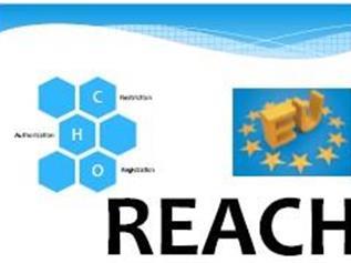 REACH检测-SVHC