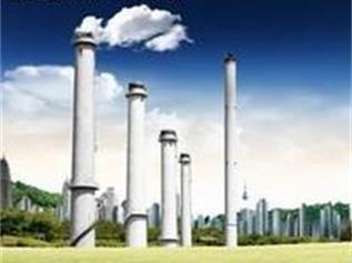 锅炉大气污染监测