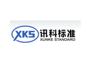 深圳检测机构 -天然胶辊可溶性重金属检测