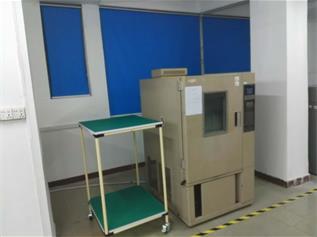 深圳检测机构-可靠性测试-低温测试