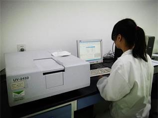 五金制品ROHS认证测试报告