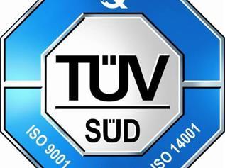 TUV认证及申请办理