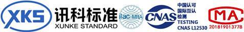 深圳市讯科标准技术服务有限公司