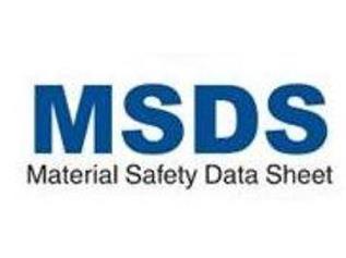 MSDS质量检测报告