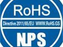 中国RoHS标识要求拟区分目录内产品和目录外产品