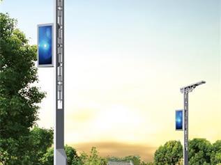 LED路灯防雷技术及标准