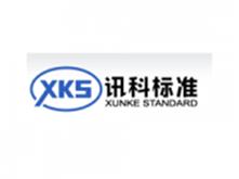 橡胶制品的检测项目及检测标准