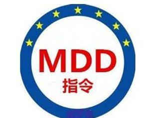 MD机械认证