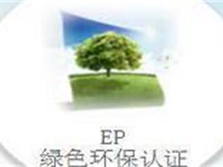 建材产品进入欧洲应符合CPD/CPR指令89/106/EEC