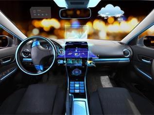 汽车电子元器件