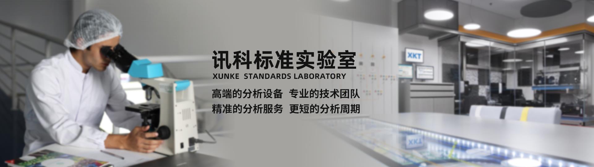 质检报告,3C认证,CE认证,FCC认证