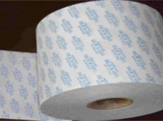 包装纸检测