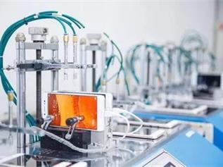 手机可靠性测试-结构耐久性测试条件