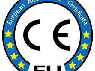 申请CE认证的必要性 有哪些?