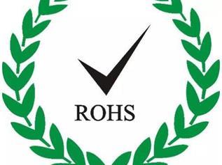 环保认证ROHS认证怎么办理