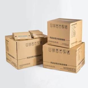 <a href='/s-baozhuangyunshu/'>包装运输测试</a>