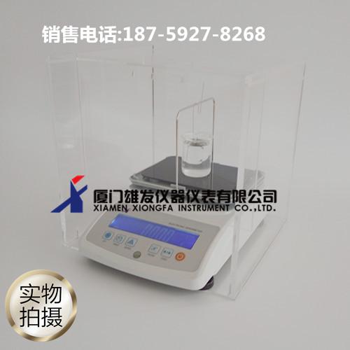 电子波美度测试仪操作视频