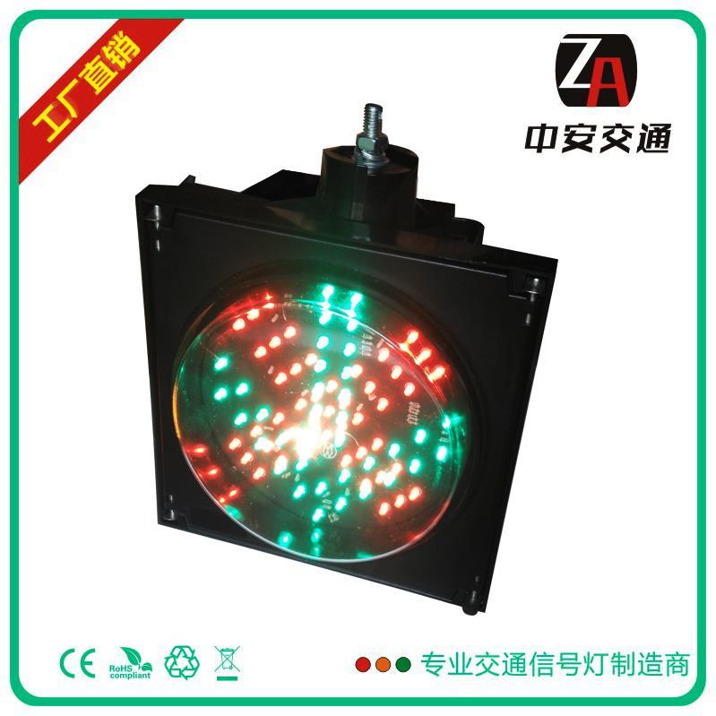 200红叉绿箭二合一车道灯