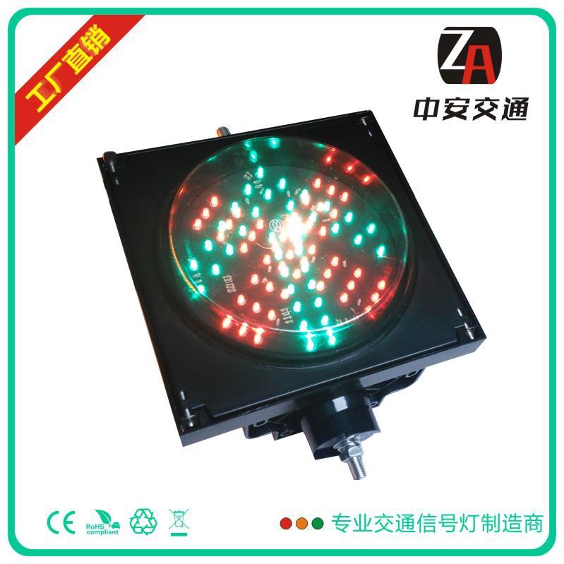 200型车道雨棚灯