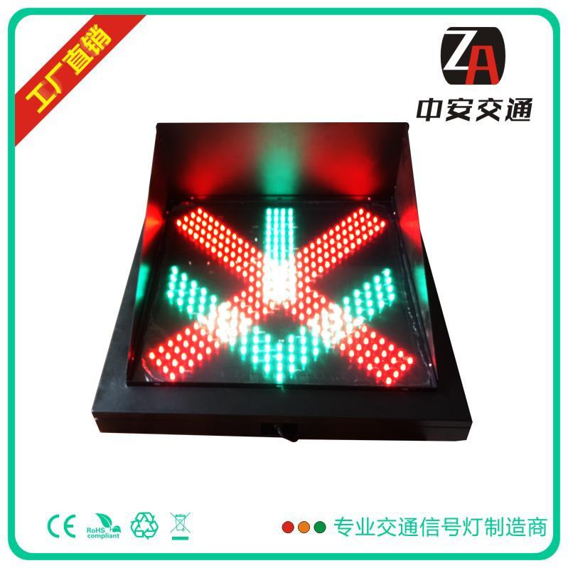 400mm单面红叉绿箭指示灯