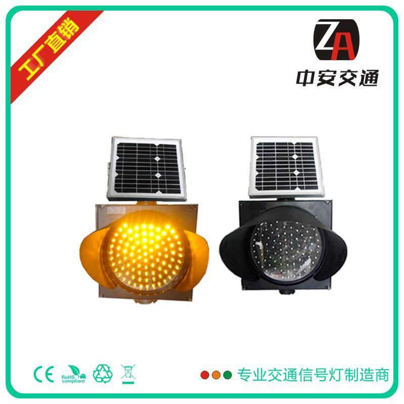 300MM太陽能黃閃燈