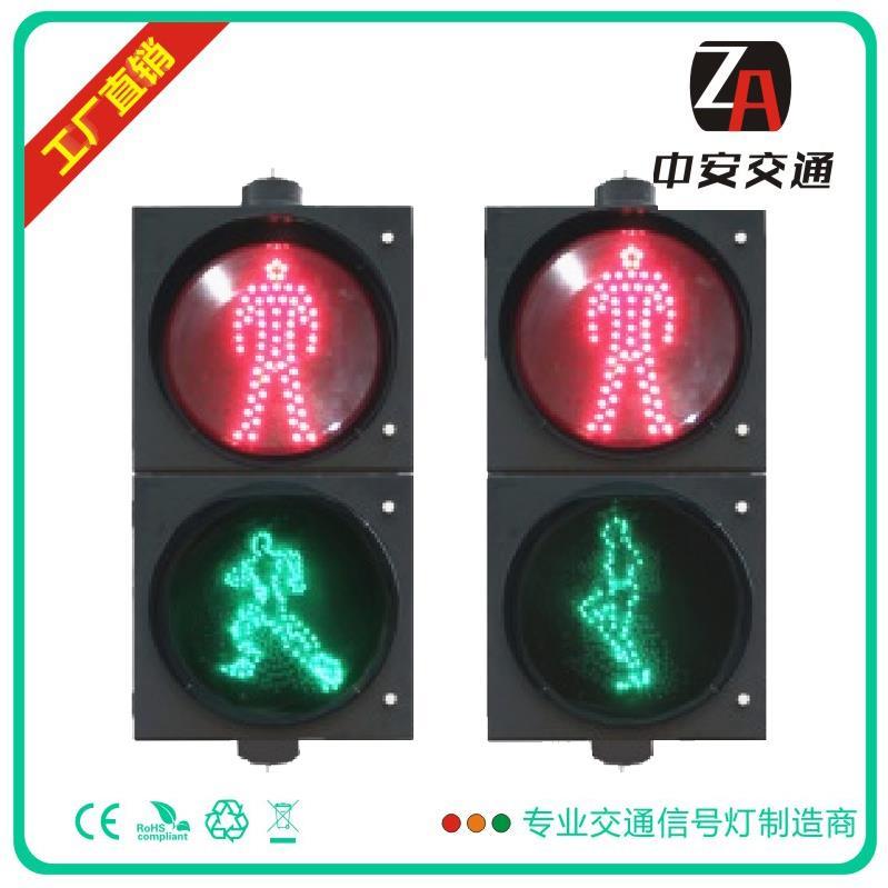 300mm静态红人跑步绿人信号灯二单元