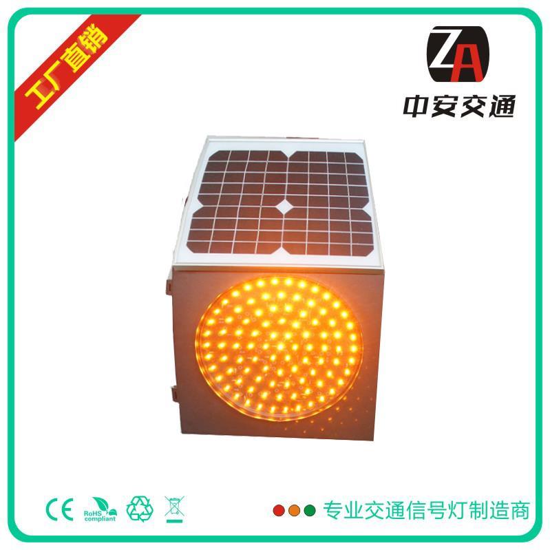 400mm太阳能黄闪灯
