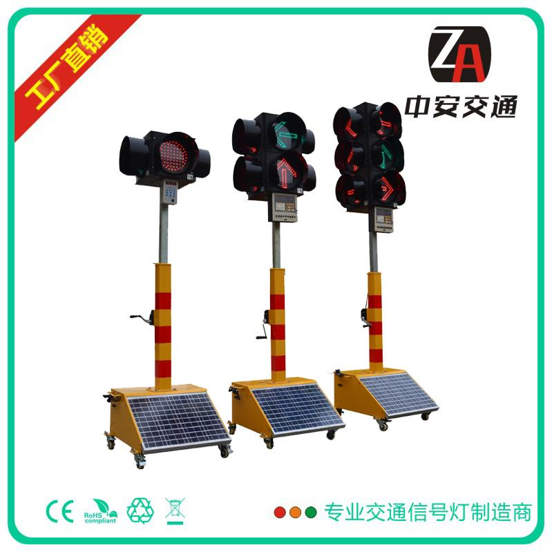 300移动式太阳能四面交通灯