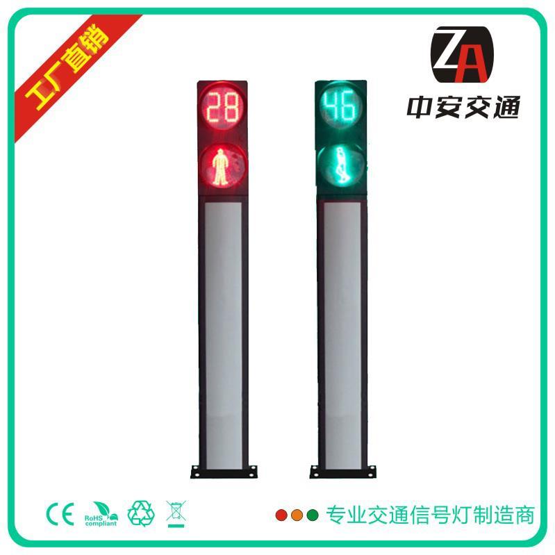 2.8米一体式机动信号灯