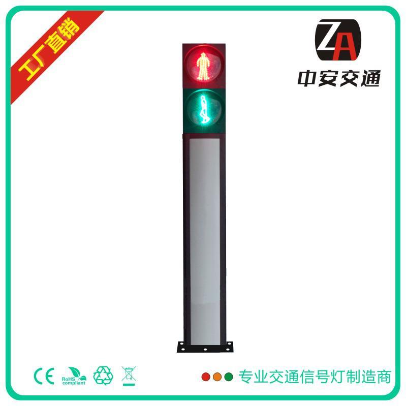 2.5米一体式人行横道信号灯