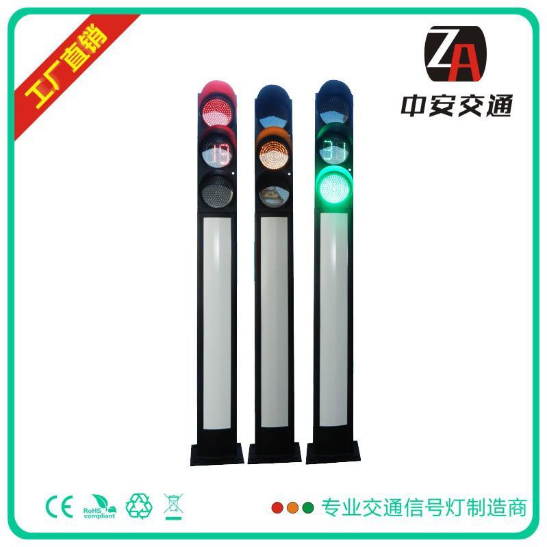 3.2米一体式机动信号灯