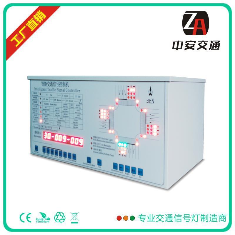 44路独立式道路信号控制机