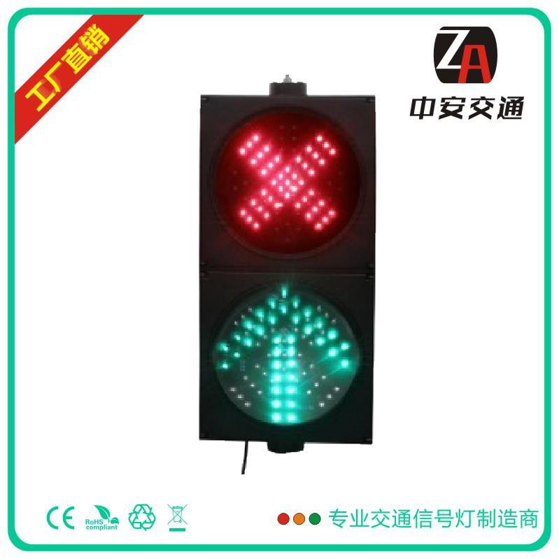 300mm紅叉綠箭車道指示燈二單元