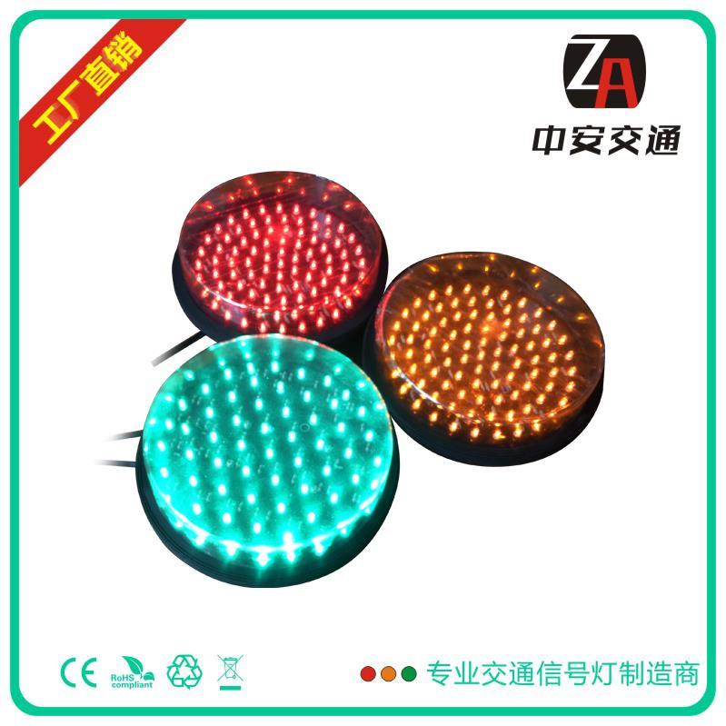 200mm红黄绿满盘交通信号灯灯芯