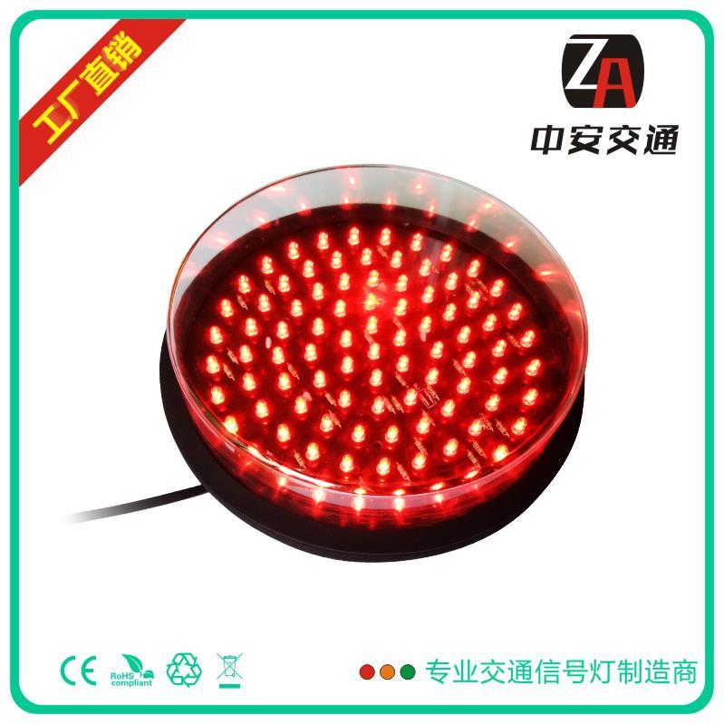 200mm红满盘交通信号灯灯芯