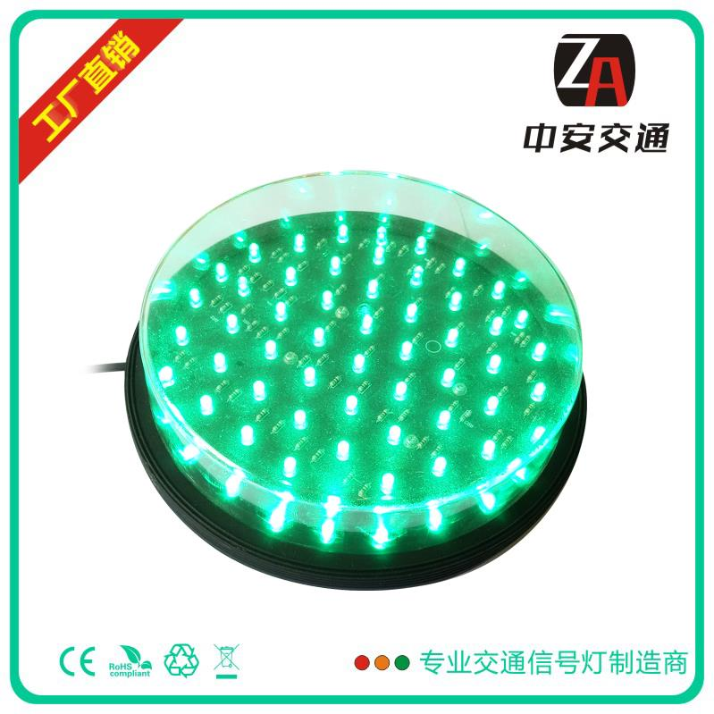 200mm绿满盘交通信号灯灯芯