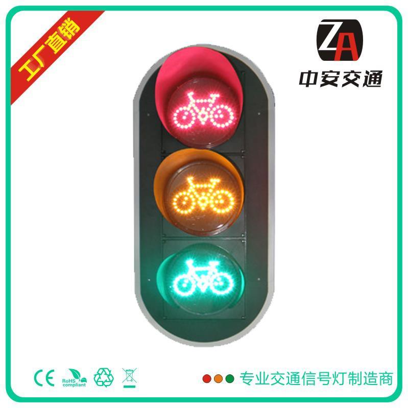 300mm非机动车交通灯三单元(自行车)