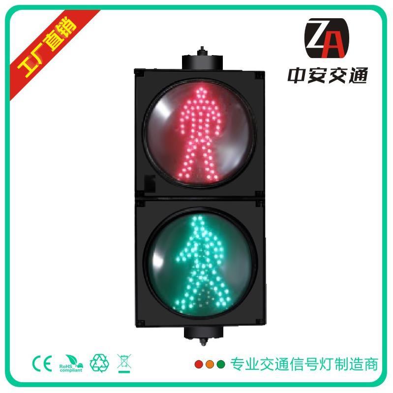 400mm静态红人静绿人信号灯二单元