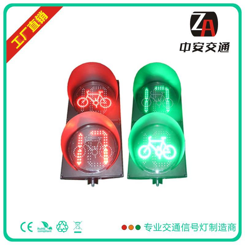 400mm非机动车交通信号灯二单元(自行车倒计时二