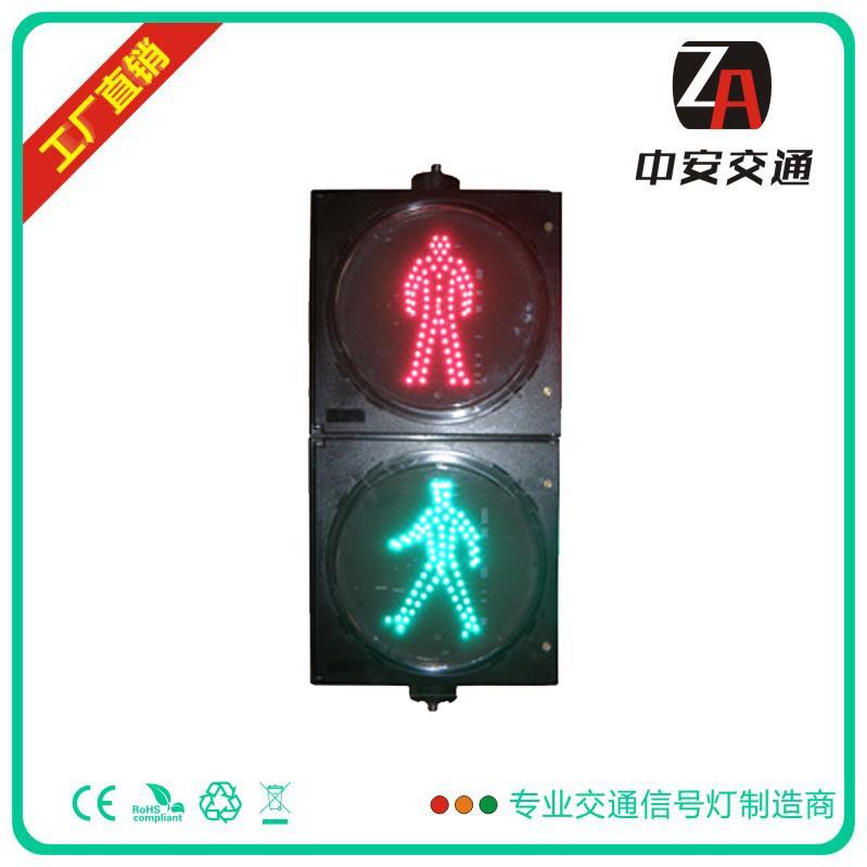 300mm静态红人静绿人信号灯二单元