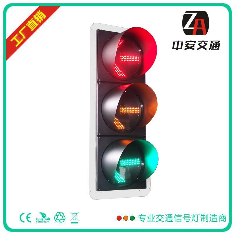 400mm红黄绿方向指示灯LED交通信号灯三单元